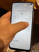 Samsung Galaxy F52 5G spy shots
