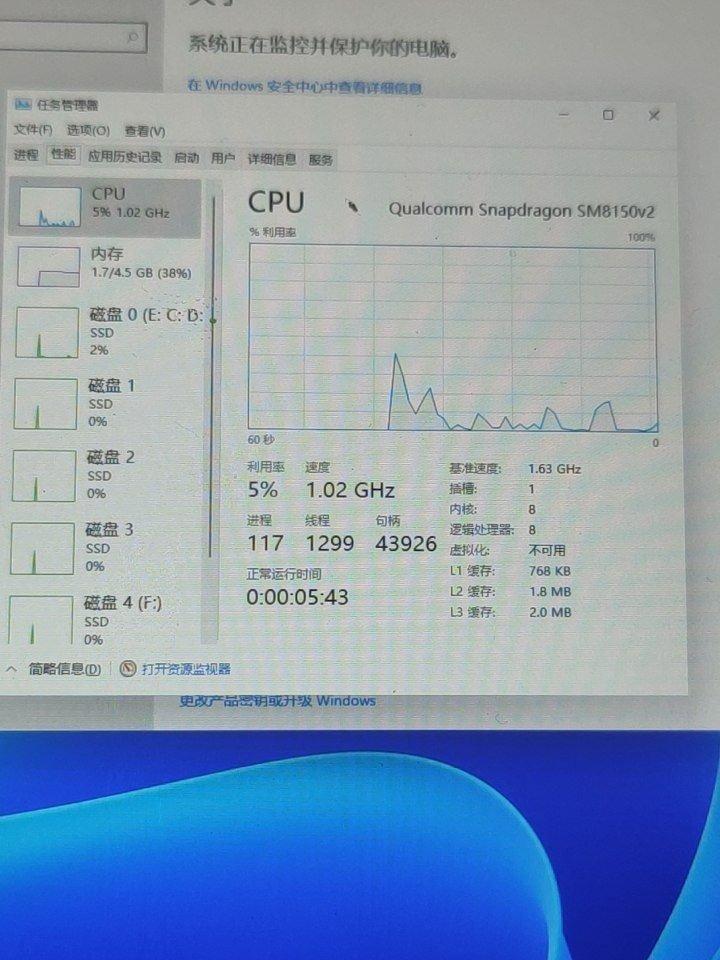Windows-11-on-phones.jpg