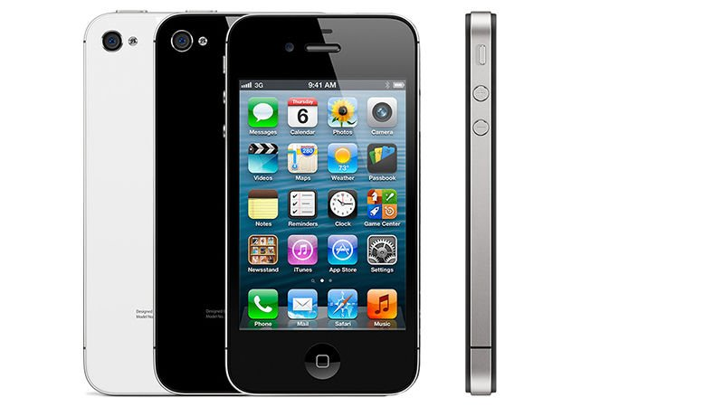 What iPhone do I have: iPhone 4