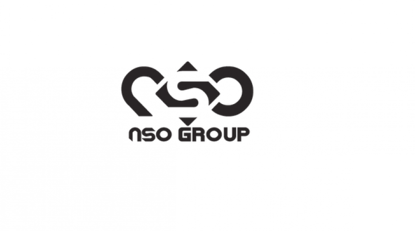 nso-group-logo.png