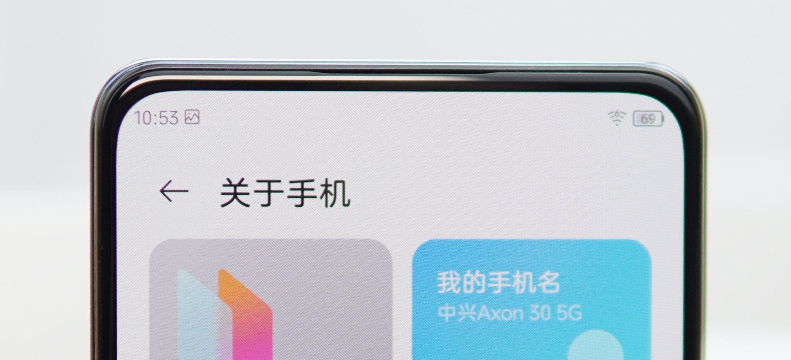 zte-axon-30-4.jpg
