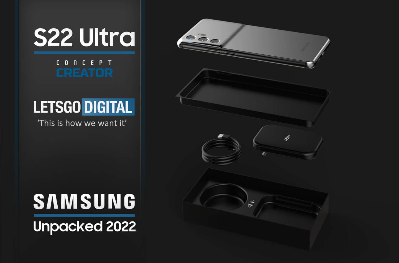 samsung-unpacked-2022-galaxy-s22-ultra.jpg