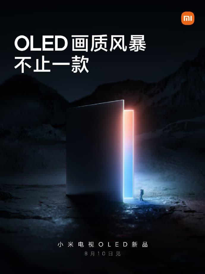 Xiaomi gaming tv