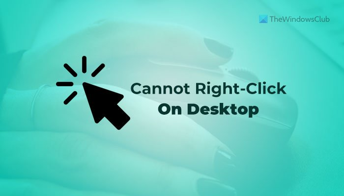 Cannot right click on desktop on Windows 11/10