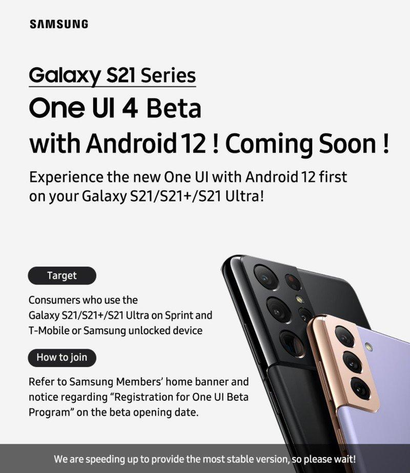 samsung-one-ui-4-beta-us.jpg